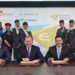 Альянс Etihad Airways получил собственный бренд
