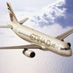Авиакомпания Etihad создает глобальный квазиальянс