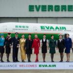Авиакомпания EVA Air присоединилась к альянсу Star Alliance