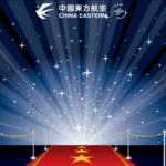 China Eastern первой получит новый китайский самолет C919 в конце 2021 года