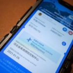 Китай представил собственный цифровой медицинский паспорт