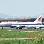 Китай разработал пятилетний план для гражданской авиации