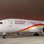 Материнская компания крупнейшего частного авиаперевозчика Китая названа банкротом