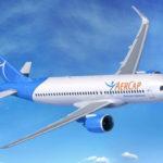 Мегализинг: AerCap покупает GECAS за 30 млрд долларов