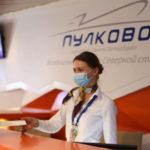 Пулково получил международный сертификат санитарной безопасности