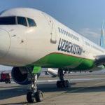 Uzbekistan Airways разделится на полносервисную и лоукост-компанию